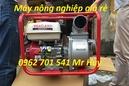 Tp. Hà Nội: máy bơm nước honda XB30WT hàng honda thái lan ống xả 80mm rẻ nhất CL1654207