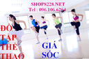 Tp. Hà Nội: Địa chỉ mua đồ tập GYM nữ uy tín giá rẻ tại Hà Nội 096. 106. 6264 RSCL1322421