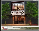 Tp. Hồ Chí Minh: Thiết kế quán cafe với ý tưởng sáng tạo độc đáo CL1656244