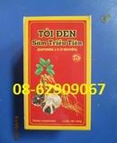 Tp. Hồ Chí Minh: Tỏi Đen, Sâm TT-Để Giảm mỡ, ổn huyết áp, tăng đề kháng tốt CL1657982P10