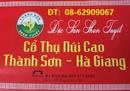Tp. Hồ Chí Minh: Trà San Tuyết, ngon- Dùng để thưởng thức và làm quà biếu CL1657982P10