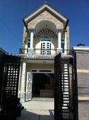 Tp. Hồ Chí Minh: Nhà Trương Phước Phan, Phường Bình Trị Đông 40m2 giá 1. 5 tỷ CL1660514P10
