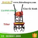 Tp. Hà Nội: Tại đây có bán Máy xạc cỏ One Power OP-8012 CL1681630P8
