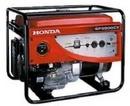 Tp. Hà Nội: Máy phát điện Honda EP5000Cx đề nổ chính hãng CL1657444