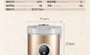 Tp. Hải Phòng: máy làm tỏi đen SUNCA công nghệ Nhật Bản CL1659651