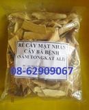 Tp. Hồ Chí Minh: Có bán Rễ Cây Mật Nhấn-Giúp tăng sinh lý, sức đề kháng, phòng bệnh tốt CL1657982P6