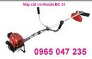 Tp. Hà Nội: Địa chỉ mua máy cắt cỏ Honda GX35 giá rẻ nhất ở đâu CL1658719