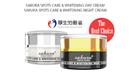 Tp. Hồ Chí Minh: Cách làm trắng da mờ nám bằng bột nghệ và mật ong CUS49060