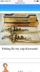 Tp. Hà Nội: Pa lăng xích lắc tay, lắc tay cáp kawasaki 2T, pa lăng lắc tay cáp kawasaki 2T CL1659857
