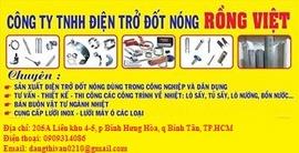 Điện trở đốt nóng Rồng Việt chuyên sản xuất phân phối điện trở đốt nóng.