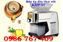 Tp. Hà Nội: Máy ép dầu lạc, máy ép dầu thực vật mini gia đình giá rẻ CL1694052