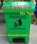 Tp. Hồ Chí Minh: bán thùng rác đạp chân y tế 15 lít, thùng đựng rác y tế 15 lít, xe rác , xe thu CL1660326