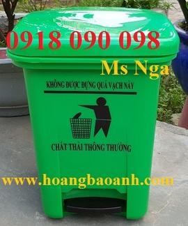 bán thùng rác đạp chân y tế 15 lít, thùng đựng rác y tế 15 lít, xe rác , xe thu