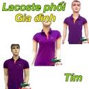 Tp. Hồ Chí Minh: Tuyển thợ gia công cắt vải có tay nghề CL1673220