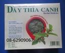 Tp. Hồ Chí Minh: Dây Thìa Canh-Dùng để chữa bệnh tiểu đường , hiệu quả hay, giá rẻ CL1662014