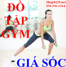 Tp. Hà Nội: Mua đồ tập GYM Yoga Aerobic Thể thao nữ quận Hai Bà Trưng 0961066264 CL1663112