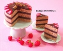 Tp. Hà Nội: Khóa học Làm bánh kem theo chủ đề, bánh sinh nhật 0939393721 CL1667510