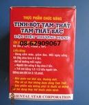 Tp. Hồ Chí Minh: Bán Tam Thất Bắc- Dùng rất tốt cho cơ thể, nhất là nữ- giá rẻ CL1663681