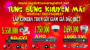 Tp. Hồ Chí Minh: lắp đặt camera an ninh giá tốt CL1677580