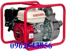 Tp. Hà Nội: Bán máy bơm nước Honda WB30CX giá tốt nhất, bao giá toàn quốc RSCL1607393