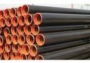 Tp. Hồ Chí Minh: thép ống hàn giá rẻ thế kỷ CL1669638P12