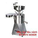 Tp. Hà Nội: Máy làm sữa đậu nành, máy xay ngũ cốc công nghiệp, máy làm đậu phụ CUS50978P5