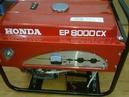 Tp. Hà Nội: Máy phát điện xăng Honda EP8000CX (giật nổ) hàng chính hãng CL1664378