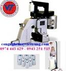 Tp. Hà Nội: Máy khâu bao cầm tay Newlong, máy khâu bao nhật, nhập khẩu chính hãng từ Nhật CL1664394