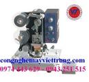 Tp. Hà Nội: Máy in date tự động, máy in date trên tem nhãn, máy in date trên mặt phẳng giấy CL1664394