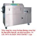 Tp. Hà Nội: Chuyên bán máy rang lạc, máy rang hạt điều, máy rang các loại hạt CL1664480
