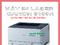 [2] Máy in laser Canon LBP 8100N giao hàng lắp đặt miễn phí giá tốt nhất