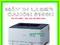 [3] Máy in laser Canon LBP 8100N giao hàng lắp đặt miễn phí giá tốt nhất