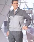 Tp. Hà Nội: Quần áo bảo hộ lao động giá rẻ CL1666970
