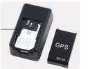 Tp. Hà Nội: Nghe lén định vị, GPS, ghi âm, nghe lén siêu nhỏ cameranguytranghdcom CL1672295P2