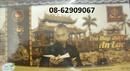 Tp. Hồ Chí Minh: Trà An Lạc-Sử dụng với người ăn chay, người ốm, người làm việc nặng CL1666206P4