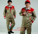 Tp. Hồ Chí Minh: may áo đồng phục bảo hộ CL1676164