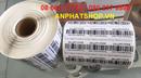 Tp. Hồ Chí Minh: Bán máy in tem giá sản phẩm dùng cho shop, tạp hóa CL1697687
