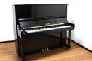 Tp. Hồ Chí Minh: Thể hiện sự chuyên nguyện, hãy chọn Piano Yamaha U3H CL1667231