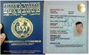 Tp. Hồ Chí Minh: Cấp Đổi Bằng Lái Xe Quốc Tế Nhanh Gọn 5 Ngày CL1008585