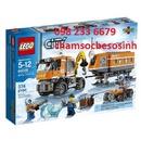 Tp. Hồ Chí Minh: Đồ chơi lego city 60035 tiền trạm bắc cực – km giảm giá CL1668626