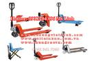 Tp. Hồ Chí Minh: Cung cấp xe nâng tay thấp Đài Loan 2. 5T, 3T, 5T giá rẻ bất ngờ CL1667083
