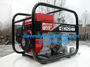 Tp. Hà Nội: Hot! địa chỉ bán bơm cứu hỏa công nghệ nhật bản giá tốt nhất thị trường CL1667737