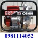 Tp. Hà Nội: Chuyên phân phối máy bơm cứu hỏa chính hãng CL1672833P8