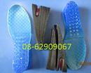 Tp. Hồ Chí Minh: Miếng lót giày, Làm cao thêm từ 3 đến 9cm- Nhiềumẫu mới, cho giÀY NAM, NỮ-rẻ CL1667602