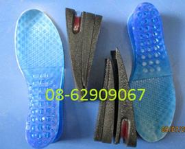 Miếng lót giày, Làm cao thêm từ 3 đến 9cm- Nhiềumẫu mới, cho giÀY NAM, NỮ-rẻ
