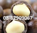 Tp. Hồ Chí Minh: Bán sẢN phẩm Quả MACCA-Sử dụng tốt cho người mẹ và thai nhi CL1667602