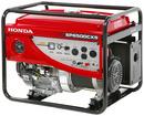 Tp. Hà Nội: Nhà cung cấp máy phát điện Honda EP6500CX giá rẻ nhất CL1667828