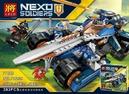 Tp. Hà Nội: Lego Nexo Siêu Xe Hợp Nhất CL1655933