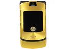 Tp. Hồ Chí Minh: Motorola V3i new màu gold CL1699675