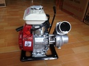 Tp. Hà Nội: Giảm giá lớn cho máy bơm nước Honda F154 chính hãng CL1672833P3